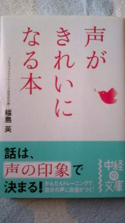 110906_134042_ed.jpg