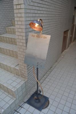 メニュー台 アイアン 照明