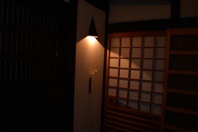 古民家 ライト