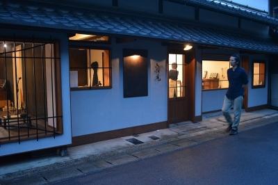 Atelier Key-men 江湖庵