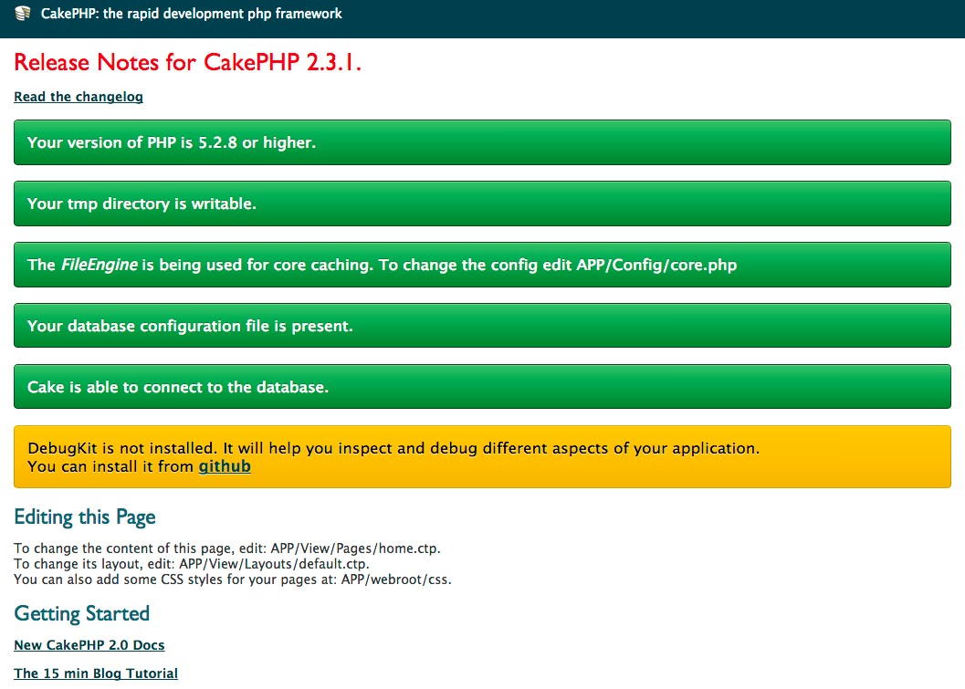 cakephp_welcome.jpg