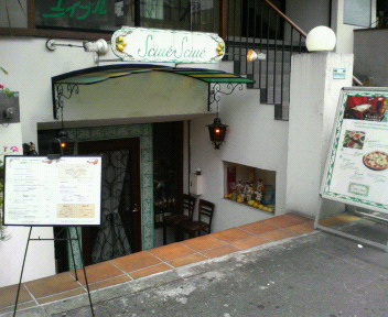 Sciue Sciue(シュエシュエ 青山店)