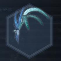 風鳥仙羽冠:液体染料