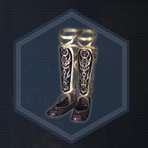 軽革脚甲:濃縮染料