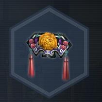 飛天華飾冠:濃縮染料