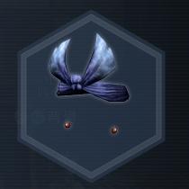 翠天巾:濃縮染料