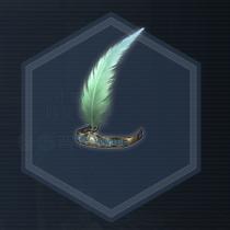 紅玉羽冠:濃縮染料