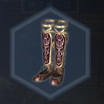 軽革脚甲:染色前