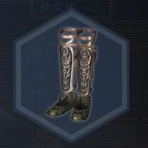 軽革脚甲:液体染料