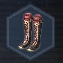 紅閃長靴:染色前