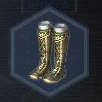 紅閃長靴:粉末染料