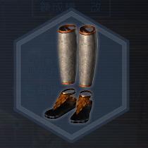 黒革脚甲:液体染料