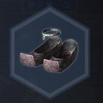 才媛靴:液体染料