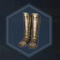 西風銀麗靴:粉末染料