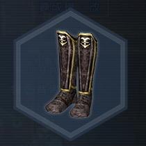 西風銀麗靴:液体染料