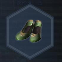 白麗靴:粉末染料