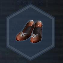 白麗靴:液体染料