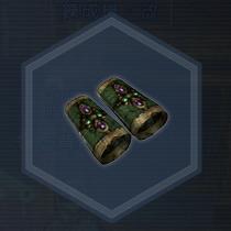 金明藍玉環:粉末染料