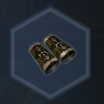 金明藍玉環:液体染料
