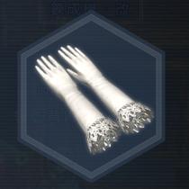 絹手套:染色前