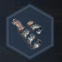 螺旋金麗環:粉末染料