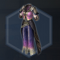 闘姫白銀甲:粉末染料
