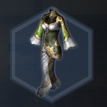 天仙麗媛衣:粉末染料
