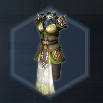 姫将紅焔甲:粉末染料