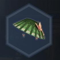緑葉笠:染色前