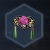 飛天華飾冠:粉末染料