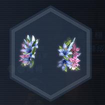 百合花飾:液体染料