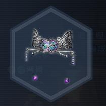 舞姫金翼櫛:液体染料