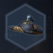 翡翠麗帽:粉末染料