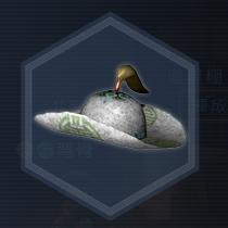 翡翠麗帽:液体染料