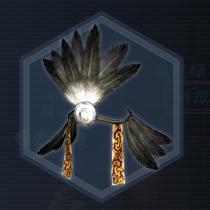 闘鷲羽冠:染色前
