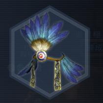 闘鷲羽冠:粉末染料