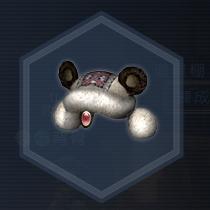 大熊猫帽:染色前