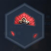 紅羽櫛:染色前