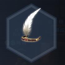 紅玉羽冠:染色前