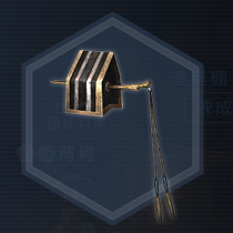 黒蝶珠冠:染色前