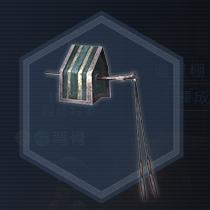 黒蝶珠冠:液体染料