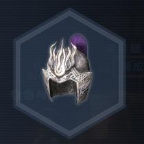 紫炎総兜:染色前