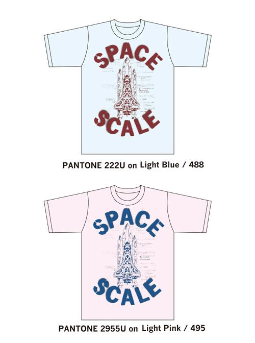 a9d6eb0abb0 で、もう一型は、文字だけのやつなんだけど『太陽系Tシャツ』です。こちらは地球=EARTHを10pt.とした時に、太陽系の星がどのくらいのサイズ かを大きさの倍率かけて ...