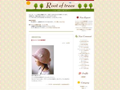 Root of tree