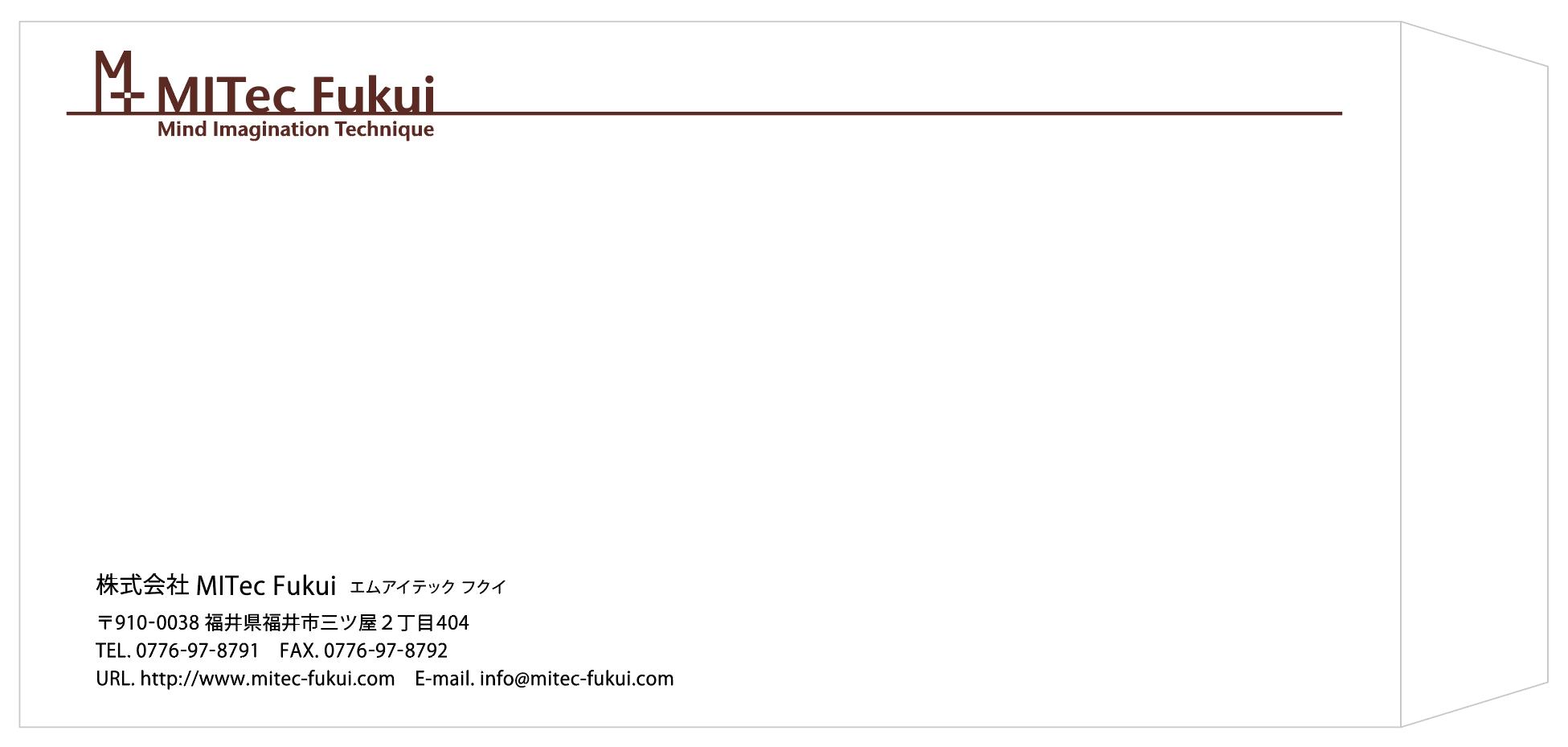 201411MITec長3封筒