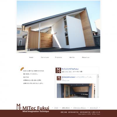 201506MITec Fukui WEB