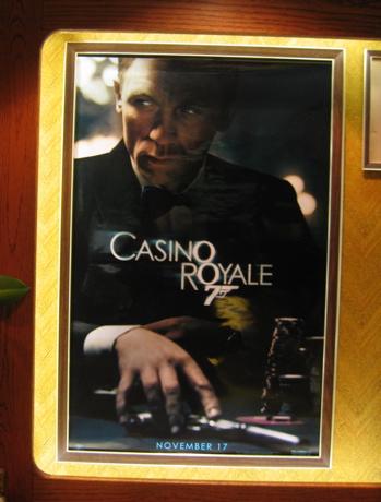 007/カジノ・ロワイヤル/Casino Royale