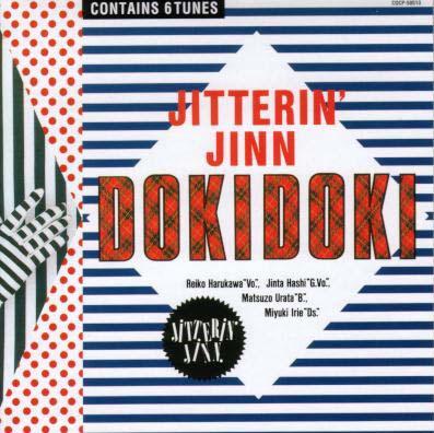 Jitterin' Jinn - エヴリデイ