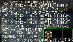 20090412_03