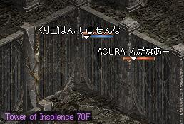 20090430_12